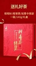 中国茶业网-茶叶销售、茶叶展会、茶叶厂家