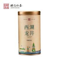 2019年西湖龙井 口碑好茶 皇冠 一级 100g