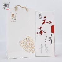 西湖龙井 2019年明前茶 绿茶 一级 100g 和敬清怡 单盒