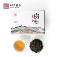 一山一品系列 武夷岩茶 九曲半岩肉桂 中火 一级 RG2260-80g