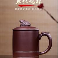 宜兴紫砂杯纯全手工紫砂盖杯泡茶杯茶具礼品办公杯鱼化龙杯