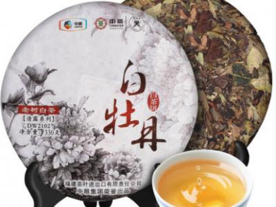 中茶白茶白牡丹福鼎白茶高山老白茶原料白茶饼 中粮出品茶叶 330g