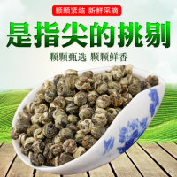 2019年新茶滋味茉莉龙珠高品质茉莉花茶叶绿茶花草茶散装浓香450g