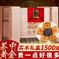 普洱茶小金砖熟茶小沱茶醇香小方砖茶叶木质礼盒装1500g