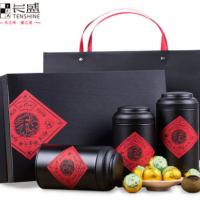 小青柑陈皮8年宫廷普洱茶300g小柑橘桔橘熟茶茶叶礼盒装