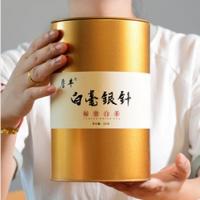 2019年春茶白毫银针特级 首日芽 福鼎白茶散茶礼盒装罐装500g