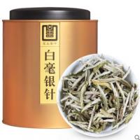 白毫银针散茶2019年明前新茶福鼎白茶散装银针白茶礼盒装茶叶