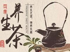 茶也有减肥良效,6款瘦身茶