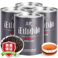 2020年新茶茶叶红茶正山小种特级红茶茶叶礼盒装浓香型600g