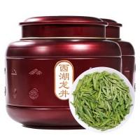 2020新茶 西湖龙井 明前特级绿茶茶叶抢鲜春茶散装罐装250克