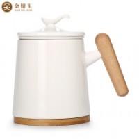 茶杯 办公杯马克杯过滤内胆杯 品茗杯咖啡杯家用茶水杯礼盒包装 司南办公杯(白)
